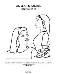 Lesson21 Jpg 1275 1650