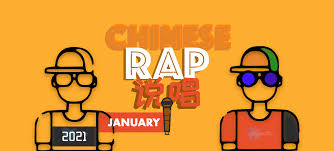 hot chinese rap and hiphop songs