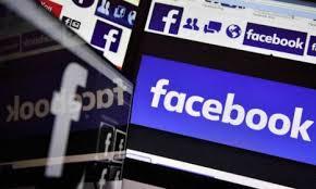 فيسبوك تلمح إلى إمكانية التراجع عن إطلاق العملة الرقمية «ليبرا»
