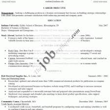 resume skill set examples mesmerizing resumes resume template resume skill set examples skill set in resume examples