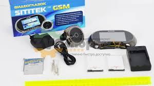 Беспроводной <b>видеоглазок SITITEK</b> GSMWireless video eye ...