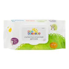 wet wipes kurnosiki for girls and boys 40019 wipe baby handkerchiefs children