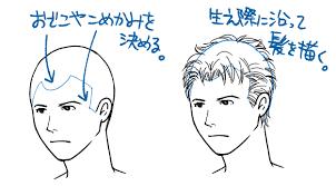 ショートもロングもおまかせ自然な髪型を描くための実践テクニック