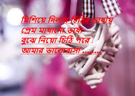 good morning sms some of the time trouble emerge on each connection each other don t prehend the best approach to splendidly take mind their odd