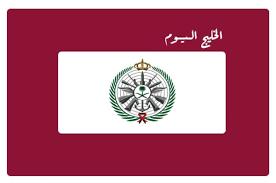 شروط ورابط التسجيل في التجنيد الموحد وزاره الدفاع - الخليج اليوم
