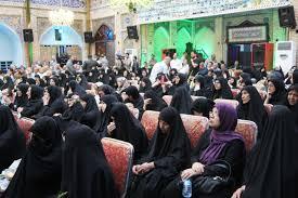 Image result for گرامیداشت شهدای حشدالشعبی  در تهران