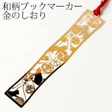 anese pattern book marker hand ball cat wag004 gold bookmark series 24 k bookmark metal bookmark with a metal surface processing anese pattern
