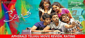 telugu movie review rating kerintha telugu movie review rating