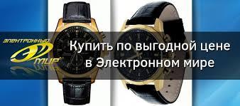 <b>Часы Atlantic 65451.45.61</b> купить | ELMIR - цена, отзывы ...