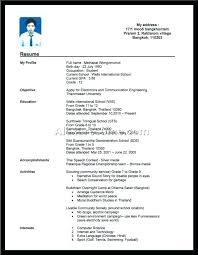 Resume Samples With No Work Experience Resume Examples No Experience