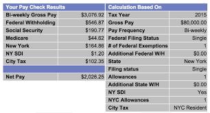 2017 Ny Payroll Tax Calculator Archives Hashtag Bg