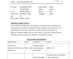 Resumes That Get Jobs Sample Basic Resume Beautiful Simple Templates Fresh Easy Format 34