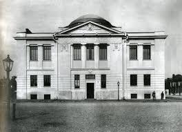 Блог Томский областной краеведческий музей Московский археологический институт начало ХХ века одно из первых мест музееведческого образования