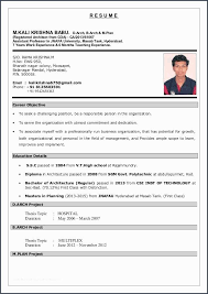 Updating Resume And Update Resume In Monster Resume Ideas Amazing How To Update Resume