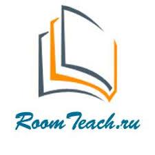 Отчет по практике на заказ с сопровождением до защиты roomteach