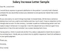 ask for a raise letter how write a pay raise letter salary increase sample smart and with