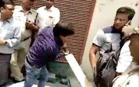 Bjp Leaders Mla Son Arrested After Assaulting Official Denied Bail