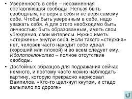 Хорея гентингтона ru Сладкое слово свобода реферат