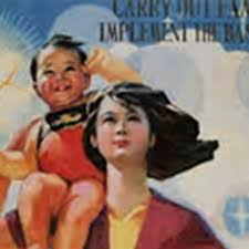 essays on china s one child policy at essays comcompl essays on china s one child policy pic