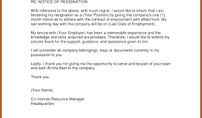 Termination End Of Contract Letter Format Pdf Agreement Template