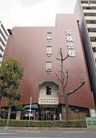関西 将棋 会館