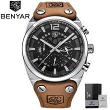 tactical watches for men online shopping the world largest benyar top brand men s watch military aviator quartz watch tactical sports watch skeleton skull men genuine