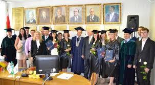 Где студенты играют в бизнес игры как получить европейский диплом  Выпускники и преподаватели магистерской программы Управление недвижимостью БГТУ на церемонии вручения дипломов