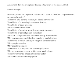 cause and effect essays ppt the effect of a parent teacher or friend on your life