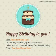 Birthday On Day Card Year And Name On Happy Birthday Cake Image Wishes Greeting Card