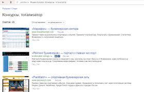 sports betcity ru com