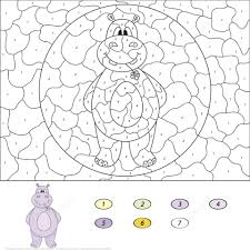 Cartoon Hippo Color By Number Free Printable Coloring Pages