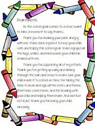 End Of School Letter To Parents Classroo