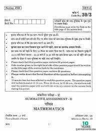 Worksheet Templates : Great Answer For Maths Questions Ideas ...