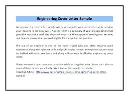 Best Email Cover Letter Sample Short Email Cover Letter Format