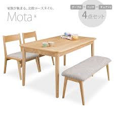 dining table with 2 chairs and bench. mota nordic corokke ash solid wood dining 4-piece set table + bench 2 with chairs and