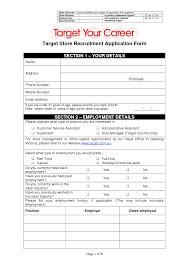 sample job applications