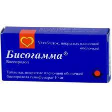 <b>Бисогамма</b> таб п.п/о <b>10мг N30</b> вн по цене купить в Улан-Удэ ...
