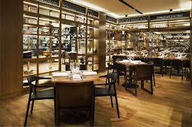 Four Seasons Sydney - Private dining rooms sydney