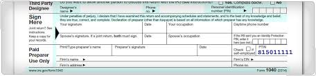 The basic form used for this is irs form 1040. Irs Courseware Link Learn Taxes