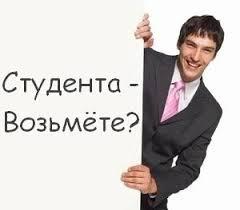 Заказать отчет по практике дешево в Минске Гомеле Бресте  Существуют различные виды практики и соответствующие им отчеты zakazchik otcheta po praktike