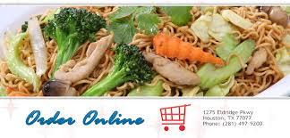 Five spices asian cuisine