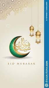 Eid Mubarak Greeting Design For Mobile ...