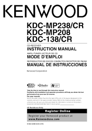 wiring diagram for kenwood kdc mp wiring image kdcmp238 on wiring diagram for kenwood kdc mp208
