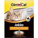 Купить <b>Витамины Gimborn Gimcat</b> Jokies with Natural B-Vitamins ...