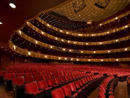David H Koch Theatre On Broadway In Nyc