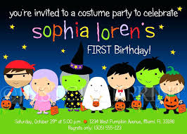 printable invitations for kids elegant party invitation templates google docs or printable kids