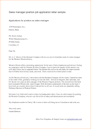 example application letter sample basic job appication letter business letter example job application