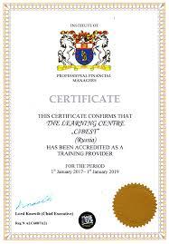 Курсы управленческого учета освойте программу за дней  Аккредитация ИПФМ cibest