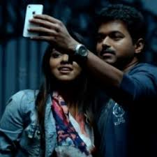 images for mobile phones with actor க்கான பட முடிவு
