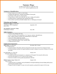 Examples Of Perfect Resumes Delectable Fascinating Perfect Resume Sample Examples No Experience Lovely For